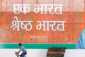 Modi Ad Reuters