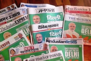 Modi Newspaper Ad Twitter