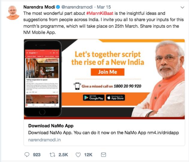 Modi Tweet Namo App