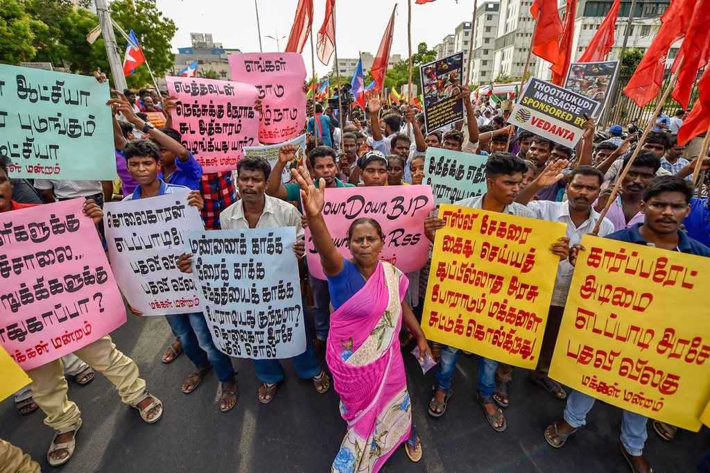 Chennai: Tamizhaga Vazhvurimai Katchi (TVK) members hold a demonstration condemning the police firing on protesters demanding the closure of Vedanta's Sterlite Copper unit in Tuticorin which lead to the death of 13 people, in Chennai, on Thursday. (PTI Photo)(PTI5_24_2018_000176B)