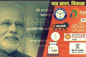 4 years of Modi Govt