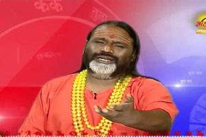 Daati Maharaj Youtube 3