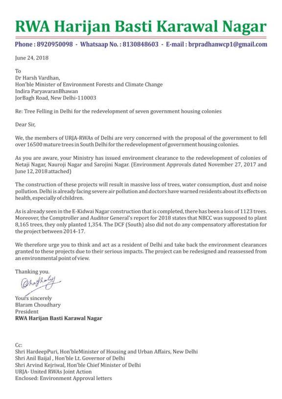 हरिजन बस्ती करावल नगर के आरडब्ल्यूए द्वारा पर्यावरण मंत्रालय को भेजा गया पत्र