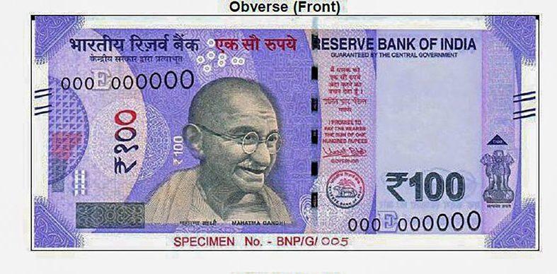 एटीएम को सौ रुपये के नये नोट के अनुरूप बनाने में लगेंगे 100 करोड़ रुपये: एटीएम उद्योग संघ