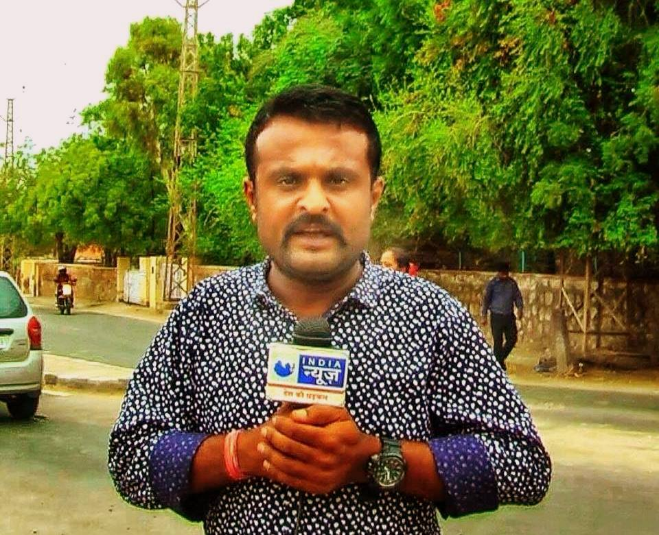Durgesh Journalist Rajasthan