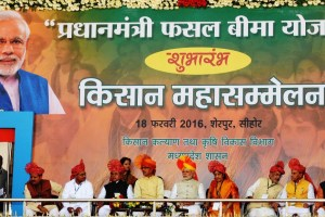 The Prime Minister, Shri Narendra Modi at Kisan Kalyan Mela, in Sehore, Madhya Pradesh on February 18, 2016. 	The Chief Minister of Madhya Pradesh, Shri Shivraj Singh Chouhan, the Union Ministers and other dignitaries are also seen.