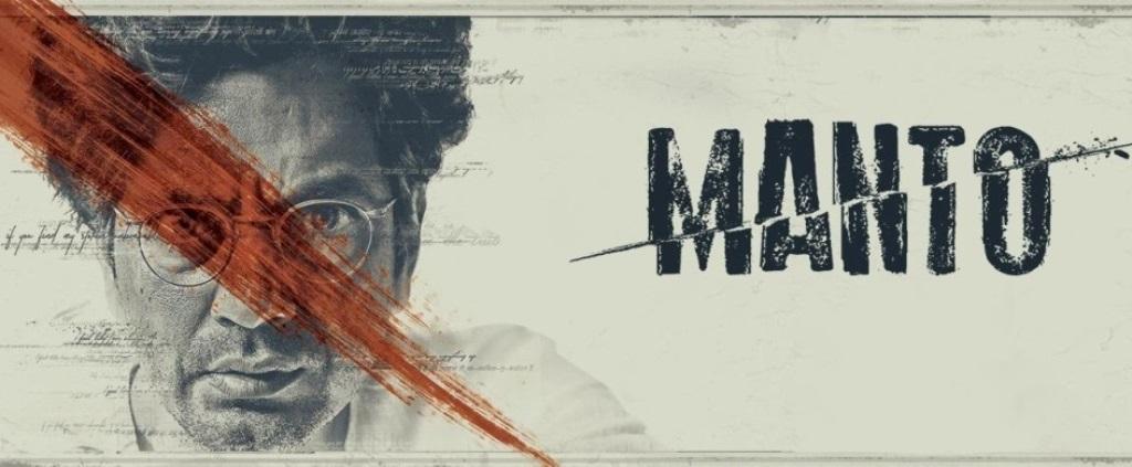 फिल्म मंटो का पोस्टर. (फोटो साभार: फेसबुक/@Mantofilm)