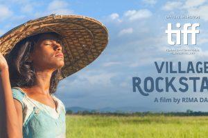 फिल्म विलेज रॉकस्टार का पोस्टर. (फोटो साभार: फेसबुक/@villageRockstars)