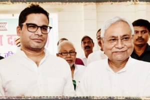Patna: Bihar Chief Minister and Janta Dal United JD(U) National President Nitish Kumar greets electoral strategist Prashant Kishor after he joined JD(U) during party's state executive meeting at Anne Marg, in Patna, Sunday, Sept 16, 2018. (PTI Photo)(PTI9_16_2018_000034B)