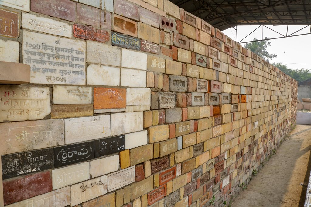 Ayodhya: A wall of bricks bearing 'Shri Ram' chants seen at the Ram Janmabhomi Nyas-run workshop at Karsevakpuram in Ayodhya, Monday, Nov 12, 2018. (PTI Photo) (STORY DES 2)(PTI11_12_2018_000102B)