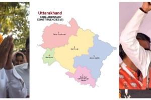 Harish Rawat Ramesh Pokhariyal Uttarakhand Twitter