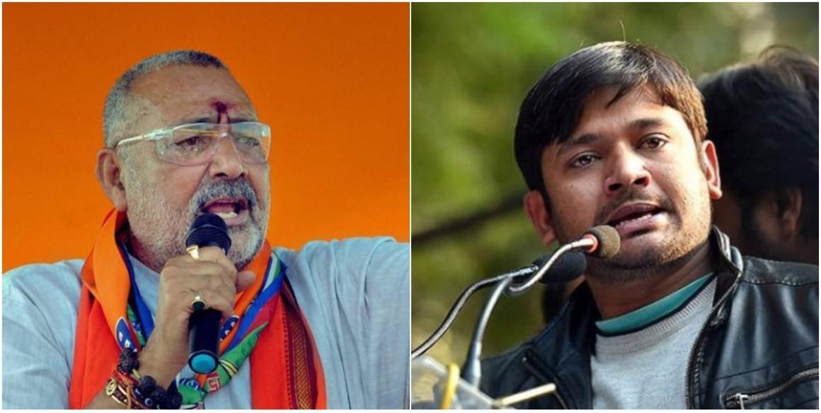 गिरिराज सिंह और कन्हैया कुमार. (फोटो: पीटीआई)