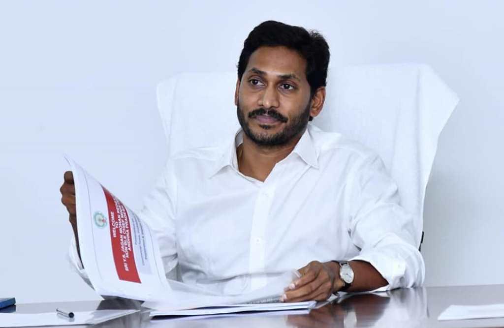 आंध्र प्रदेश के मुख्यमंत्री जगनमोहन रेड्डी. (फोटो साभार: फेसबुक)
