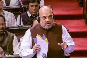 राज्यसभा में सोमवार को गृह मंत्री अमित शाह जम्मू कश्मीर से अनुच्छेद 370 खत्म करने का प्रस्ताव रखा. (फोटो: आरएसटीवी/पीटीआई)