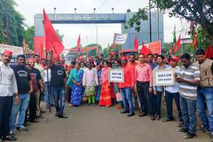 Ordnance Factory Protest Khadki Facebook Page