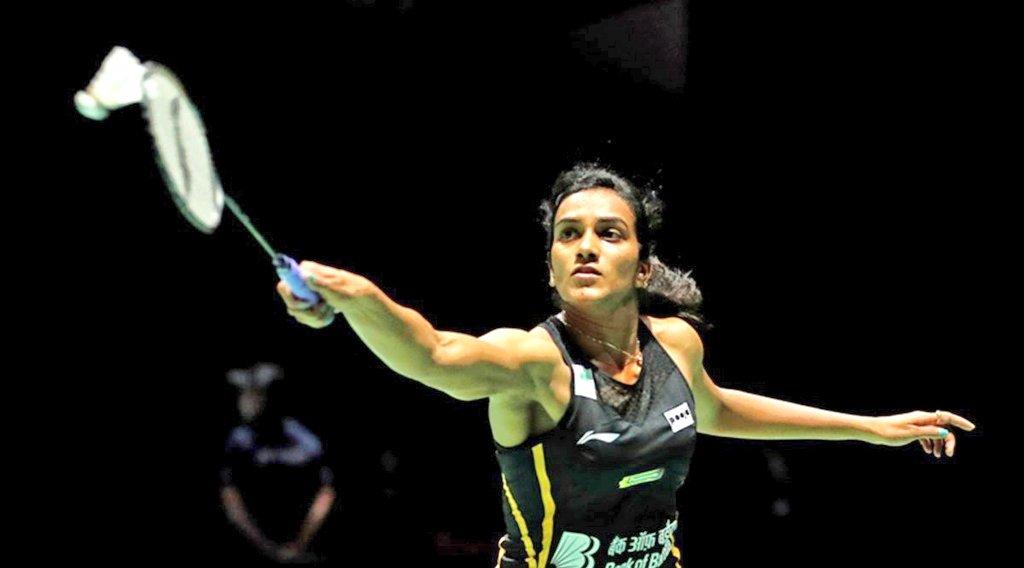 भारतीय बैडमिंटन खिलाड़ी पीवी सिंधु. (फोटो साभार: ट्विटर)