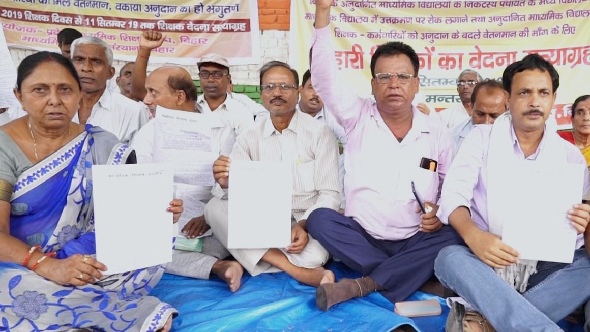 Bihar Teachers Protest Delhi Jantar Mantar The Wire