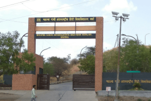 Mahatma Gandhi Hindi University Wardha Shiksha dot com pic