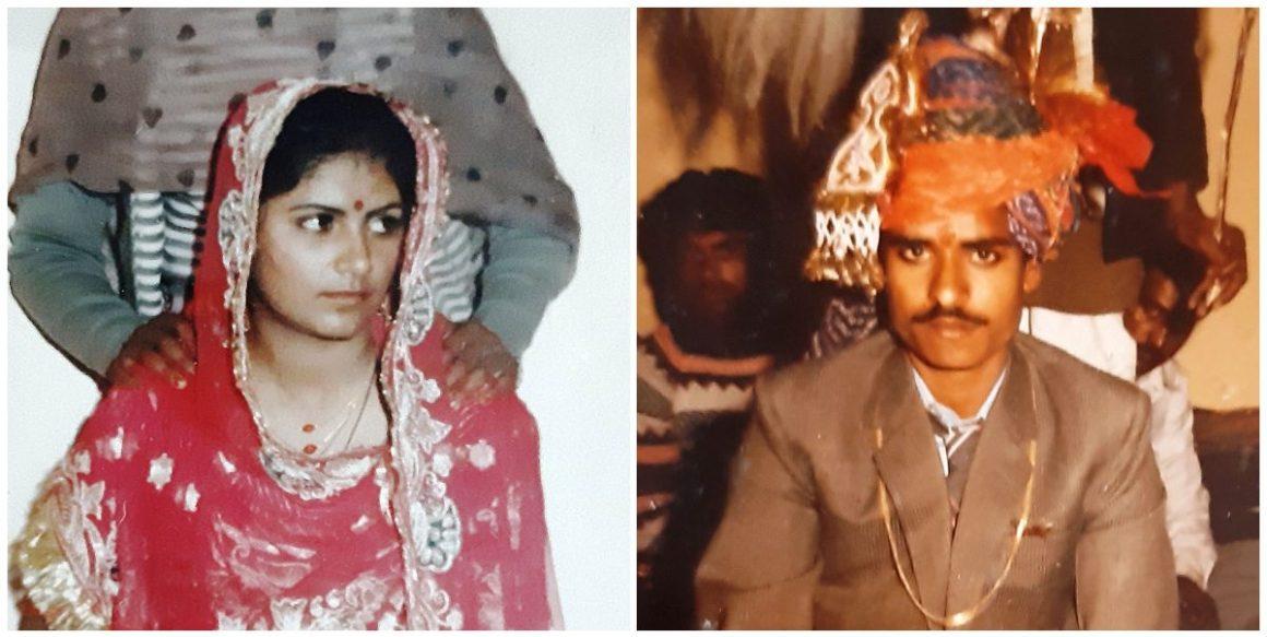 रूप कंवर और उनके पति माल सिंह. (फोटो: माधव शर्मा)