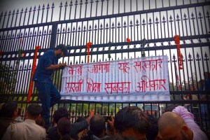 Jnu Fee Hike Protest FB