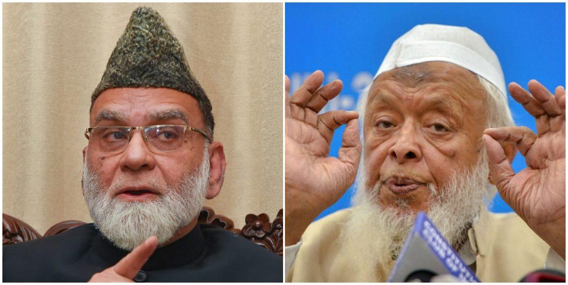 नई दिल्ली स्थित जामा मस्जिद के शाही इमाम सैयद अहमद बुख़ारी और जमीयत उलेमा-ए-हिंद के प्रमुख मौलाना अरशद मदनी (बाएं). (फोटो: पीटीआई)