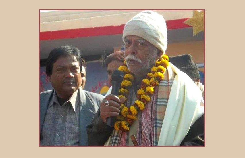 Vashisht Narayan Singh FB
