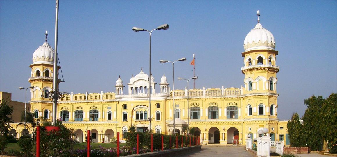 लाहौर के नजदीक स्थित गुरुद्वारा ननकाना साहिब. (फोटो साभार: विकिपीडिया)