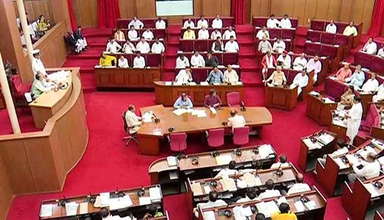 ओडिशा विधानसभा (फोटो: पीटीआई)