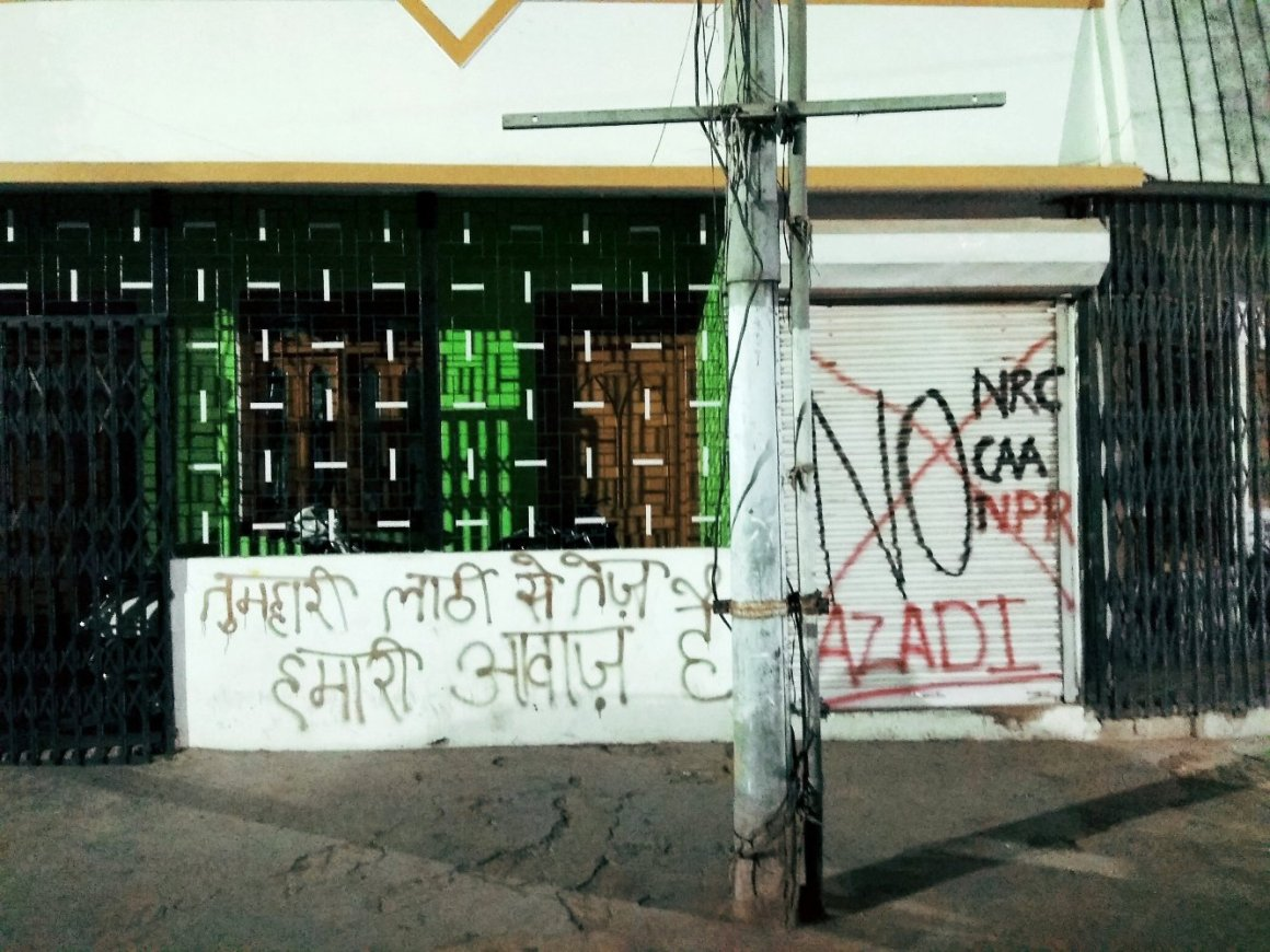 Allahabad Roshan Bagh protest Wall Photo The Wire