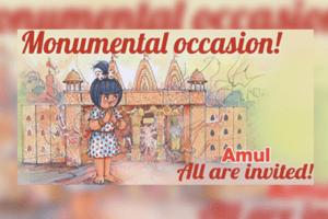 राम मंदिर भूमि पूजन के अवसर पर आया अमूल का विज्ञापन. (सभी फोटो साभार: ट्विटर/अमूल)