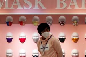 Face masks are displayed at Tokyo Mask Land, a face-mask theme exhibition and its speciality shop, amid the coronavirus disease (COVID-19) outbreak, in Yokohama, Japan. (REUTERS )