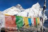 Everest.620