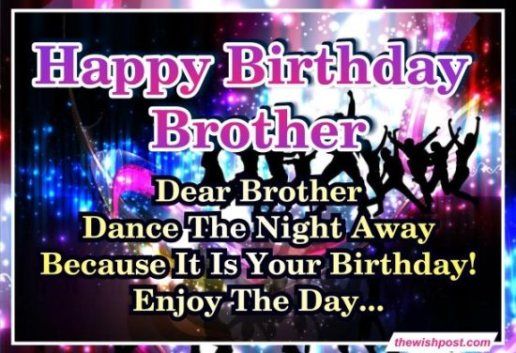 free-hd-happy-birthday-brother-quotes-images-with-dance-wallpaper-e-greetings-pics-photos-download