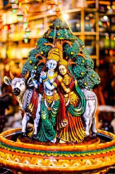 Krishna Quotes in Hindi