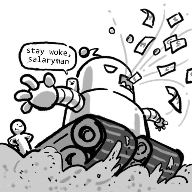 stay woke, salaryman