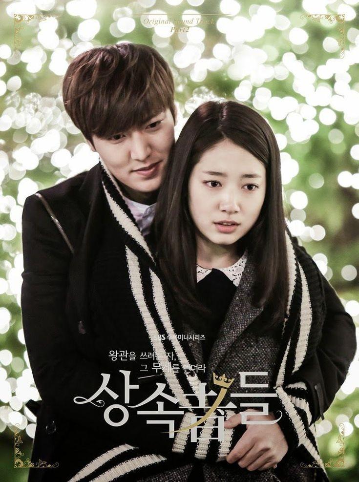The heirs- korean drama