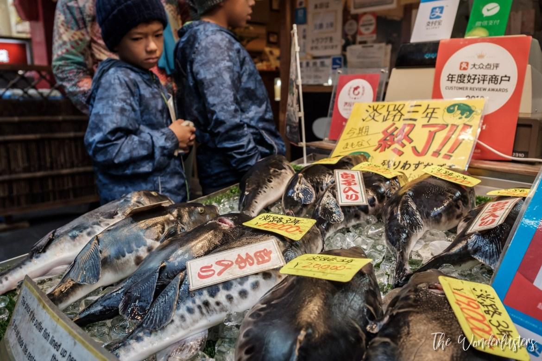 Fugu at Kuromon Ichiba Market