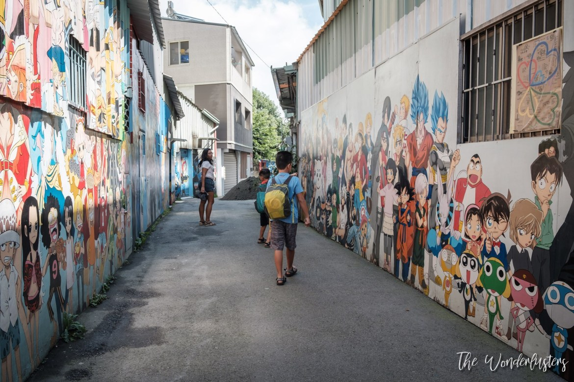 Painted Animation Lane