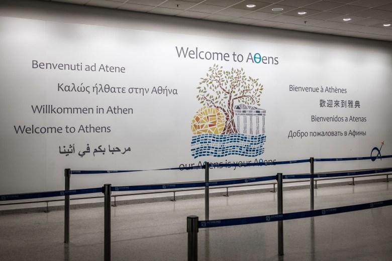 Greece Athens 01