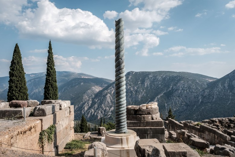 Greece Delphi 16
