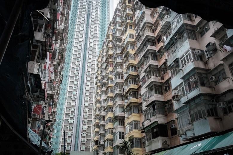 Hong Kong HK Island 11