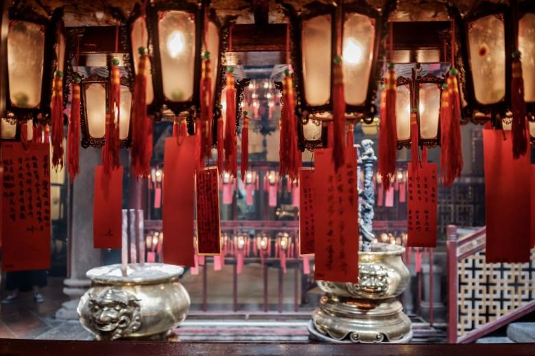 Hong Kong HK Island 31