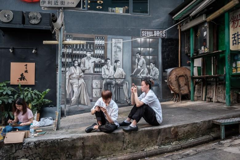 Hong Kong HK Island 44