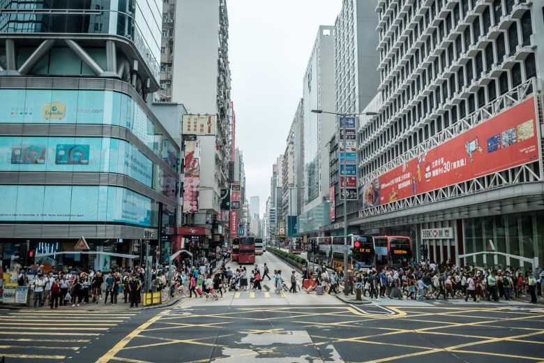 Hong Kong HK Island 73