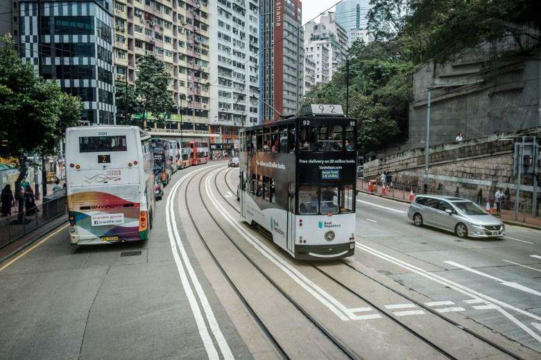 Hong Kong HK Island 74