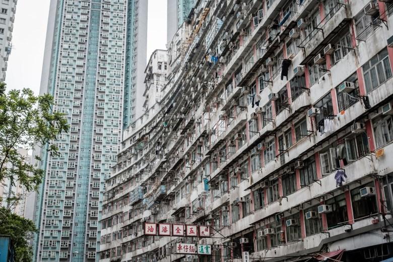 Hong Kong HK Island 75