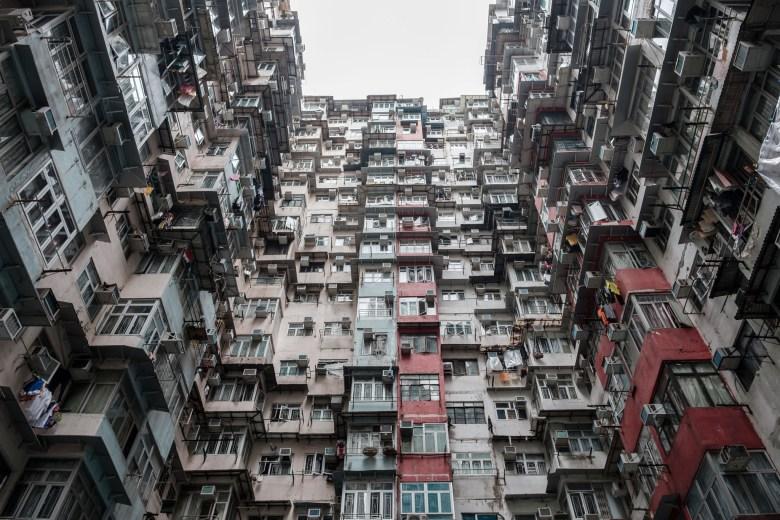 Hong Kong HK Island 76