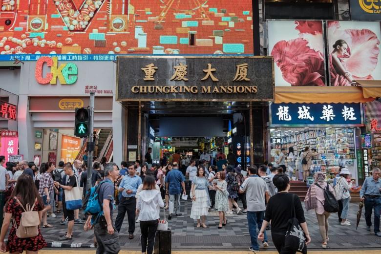 Hong Kong Kowloon 019
