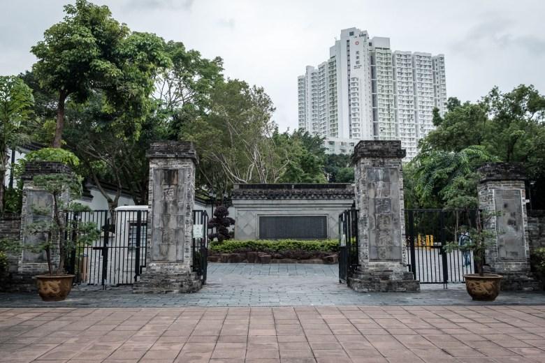 Hong Kong Kowloon 157
