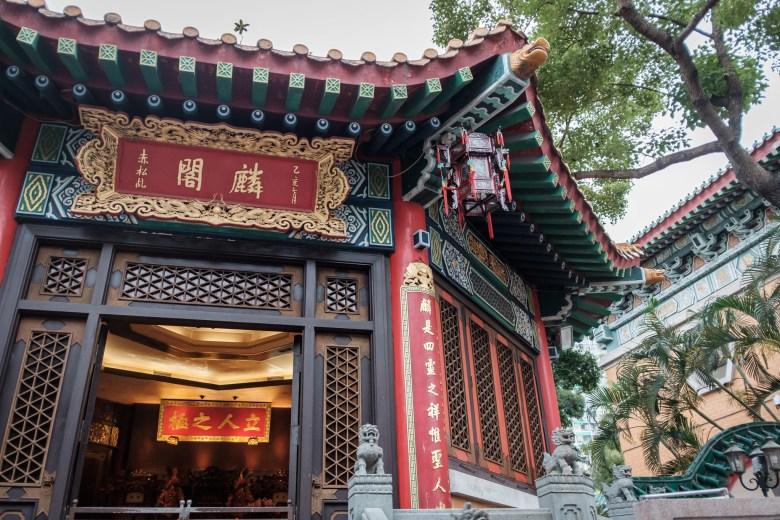 Hong Kong Kowloon 175